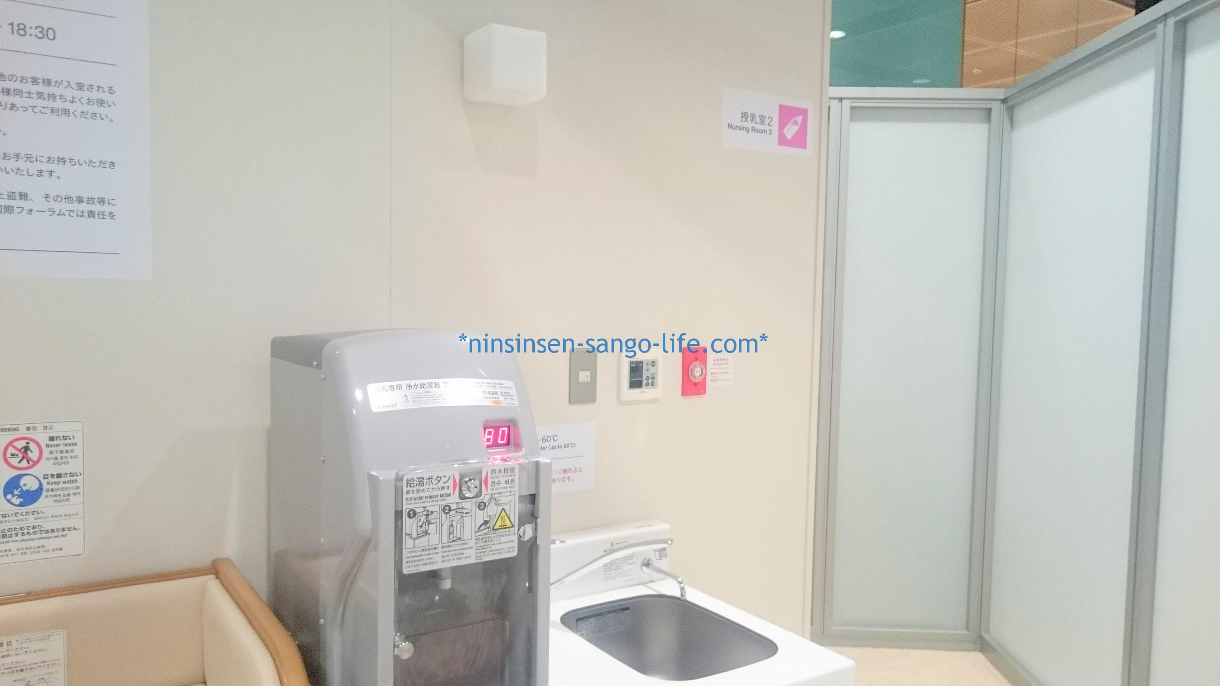 東京国際フォーラム授乳室