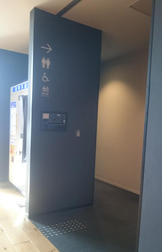 グランフロント大阪北館授乳室に曲がるところ