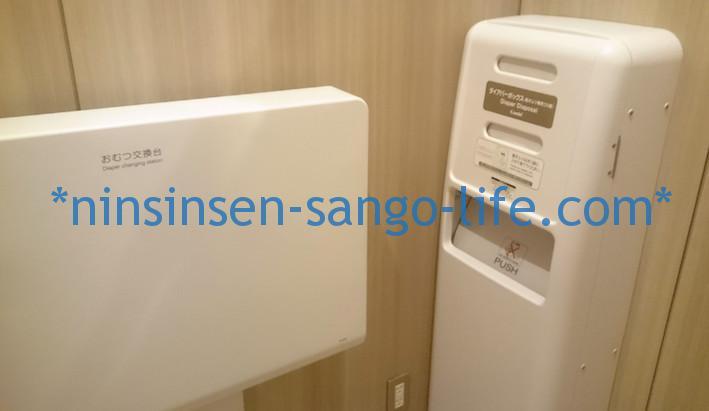 グランフロント大阪南館授乳室個室内おむつ交換台とゴミ箱