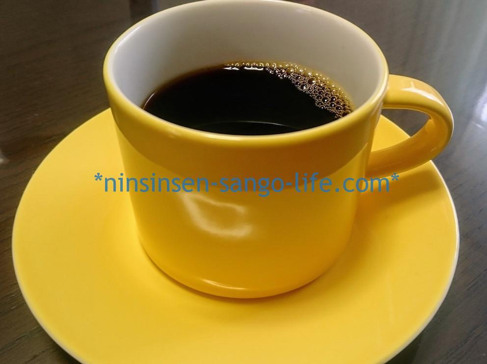 アラビアカラーズコーヒーカップ&ソーサー