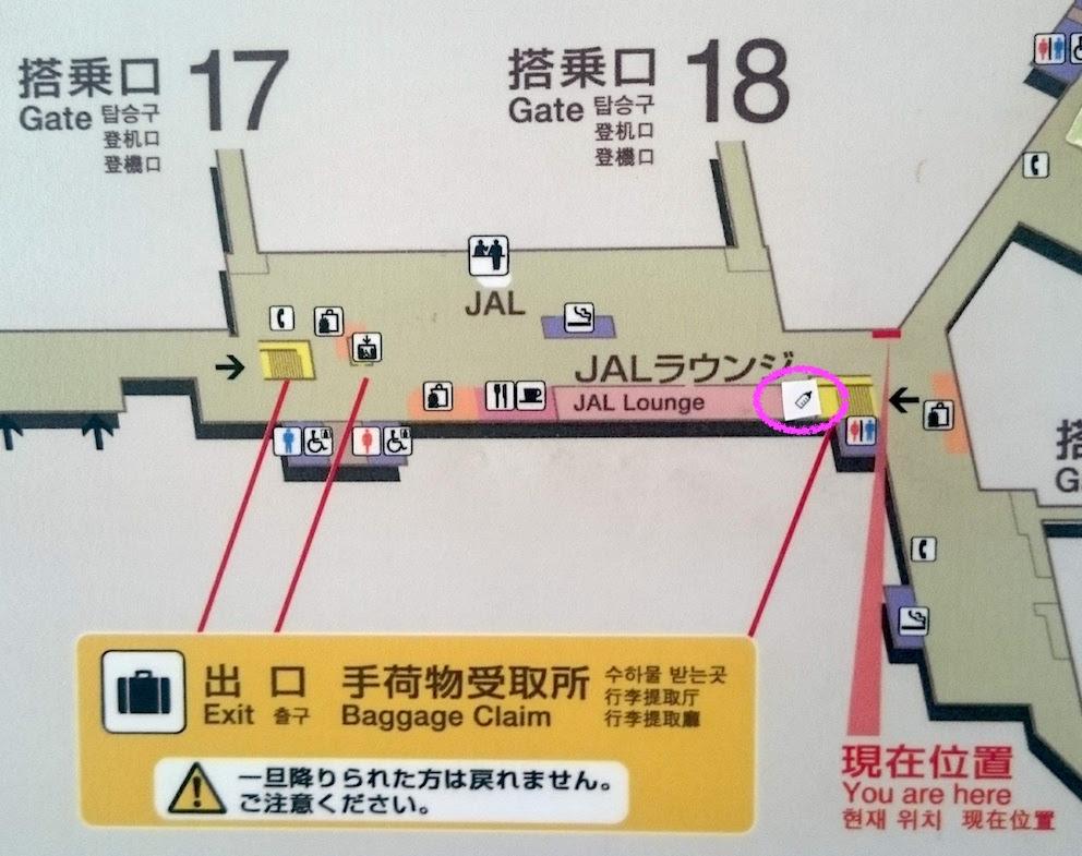 伊丹北ターミナルマップ授乳室