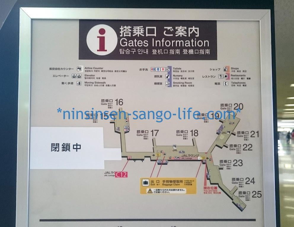 伊丹北ターミナルマップ