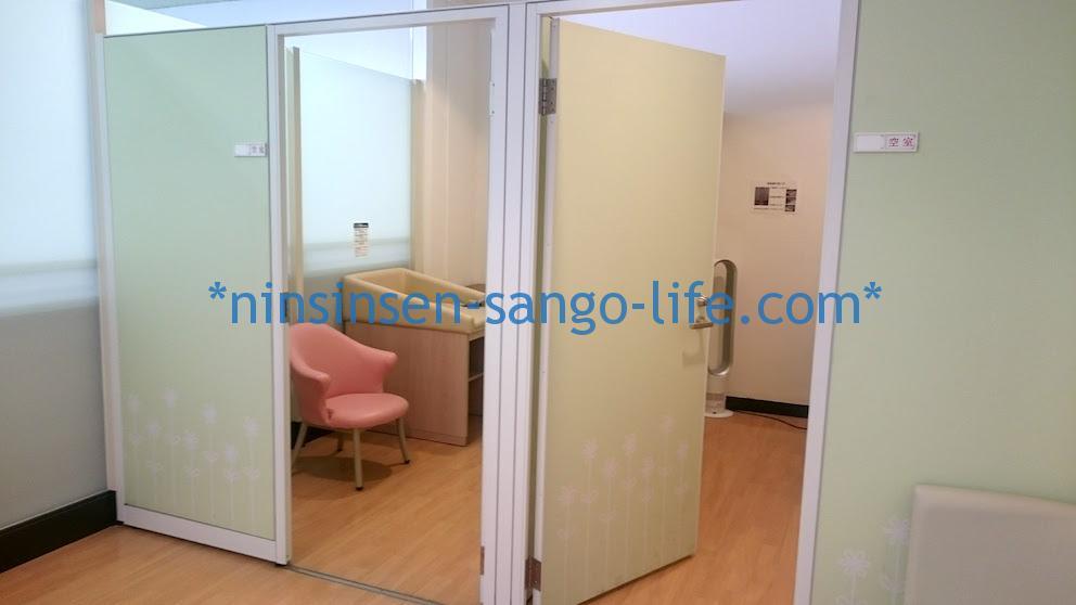 伊丹空港北ターミナル授乳室2部屋