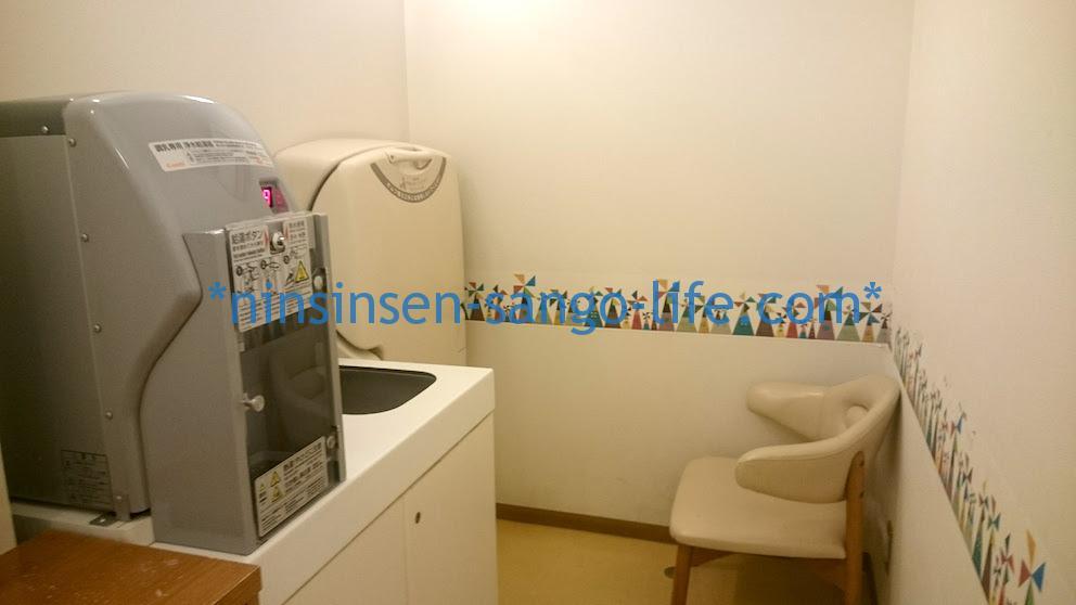 南条SA(サービスエリア)下り:新潟方面の授乳室ベビーベッド