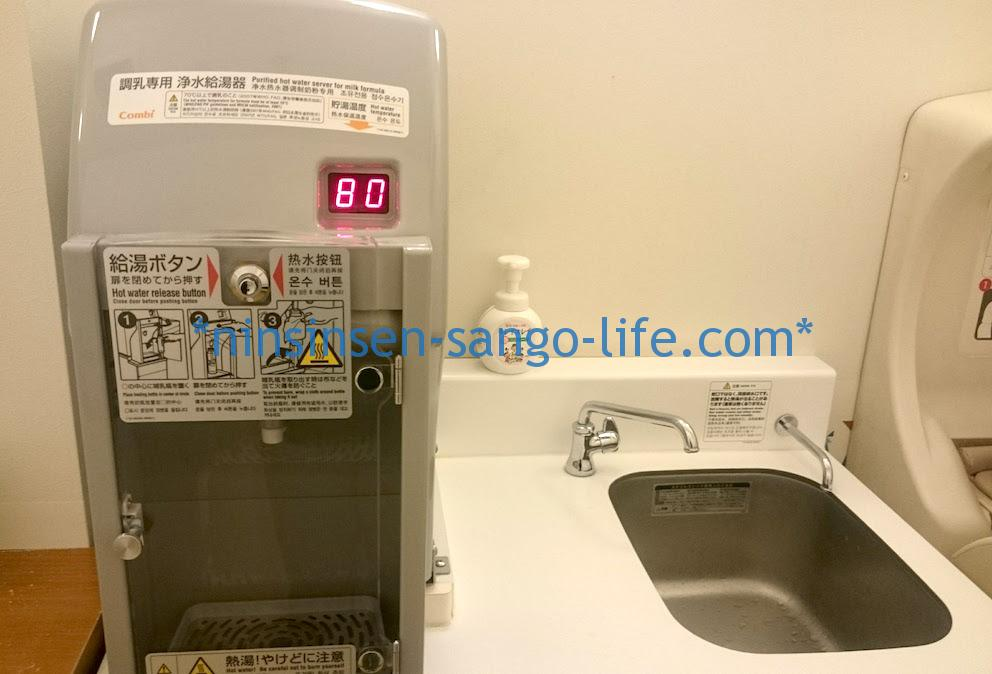 南条SA(サービスエリア)下り:新潟方面の授乳室調乳専用給湯器