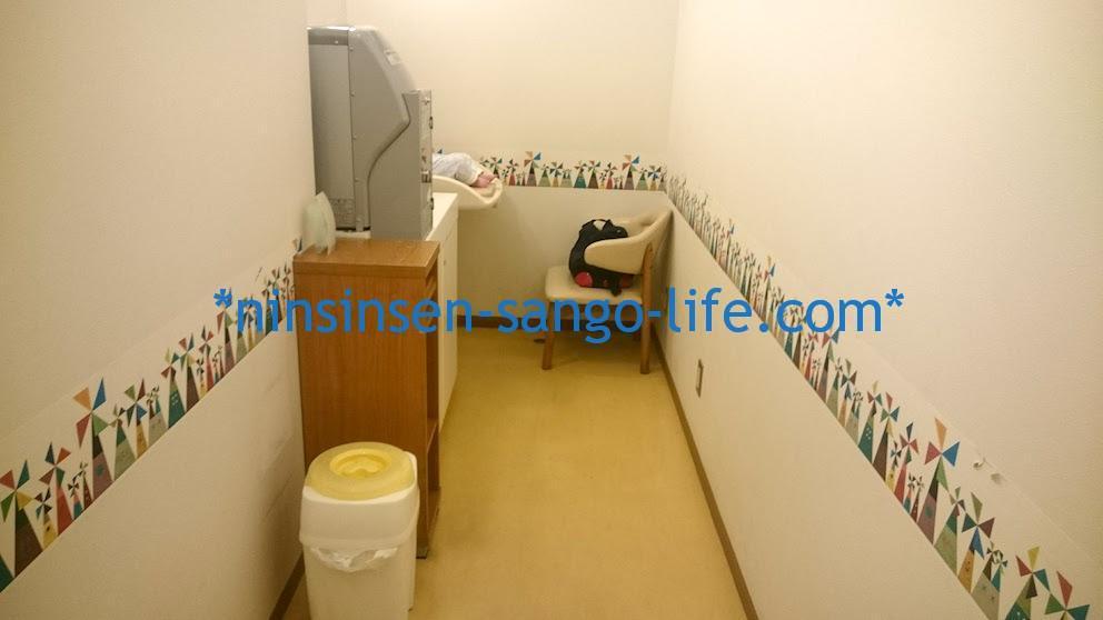 南条SA(サービスエリア)下り:新潟方面の授乳室