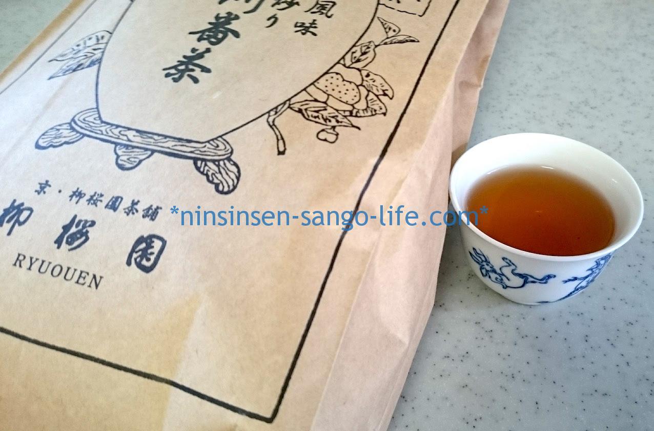 柳桜園刈番茶