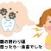 歯みがきの度にえずいてつらい‥妊娠期の口腔ケアと虫歯・歯肉炎の体験談